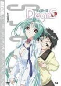 Hier klicken, um das Cover von DearS 4 (Anime) zu vergrößern