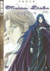 Hier klicken, um das Cover von Meine Liebe 2 (Anime) zu vergrößern