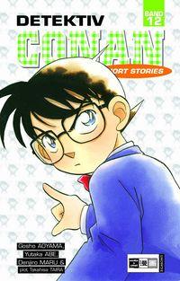 Hier klicken, um das Cover von Detektiv Conan Short Stories 12 zu vergrößern