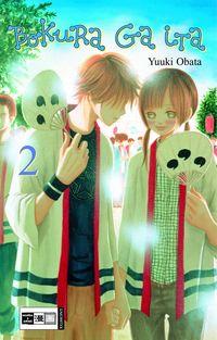 Hier klicken, um das Cover von Bokura ga ita 2 zu vergrößern
