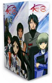 Hier klicken, um das Cover von Kiddy Grade Collector\'s Edition 1 (Anime) zu vergrößern