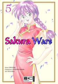 Hier klicken, um das Cover von Sakura Wars 5 zu vergrößern