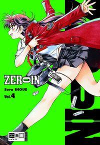 Hier klicken, um das Cover von Zeroin 4 zu vergrößern