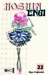 Hier klicken, um das Cover von Hoshin Engi 22 zu vergrößern
