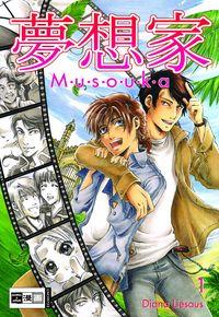 Hier klicken, um das Cover von Musouka 1 zu vergrößern