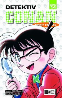 Hier klicken, um das Cover von Detektiv Conan Short Stories 14 zu vergrößern
