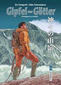 Hier klicken, um das Cover von Gipfel der Goe~tter 1 zu vergrößern