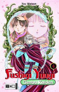 Hier klicken, um das Cover von Fushigi Yuugi Genbu Kaiden 4 zu vergrößern