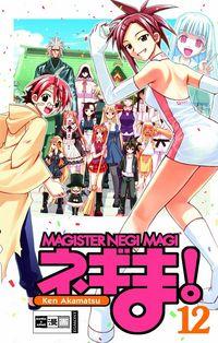 Hier klicken, um das Cover von Magister Negi Magi 12 zu vergrößern