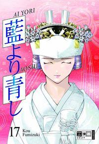 Hier klicken, um das Cover von Ai Yori Aoshi 17 zu vergrößern