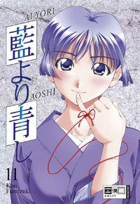 Hier klicken, um das Cover von Ai Yori Aoshi 11 zu vergrößern