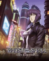 Hier klicken, um das Cover von Ghost In The Shell: Stand Alone Complex 6 (Anime) zu vergrößern