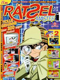 Hier klicken, um das Cover von Rae~tsel Master 03/06 zu vergrößern