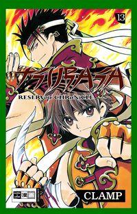 Hier klicken, um das Cover von Tsubasa RC 13 zu vergrößern