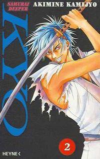 Hier klicken, um das Cover von Samurai Deeper Kyo 2 zu vergrößern