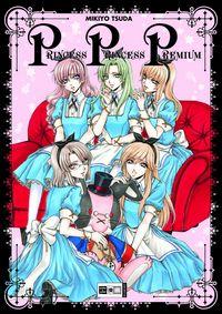 Hier klicken, um das Cover von Princess Princess Premium Artbook  zu vergrößern