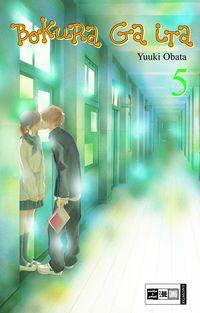 Hier klicken, um das Cover von Bokura ga ita 5 zu vergrößern