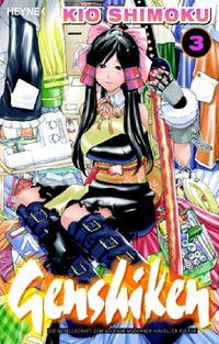 Hier klicken, um das Cover von Genshiken 3 zu vergrößern