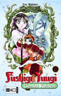 Hier klicken, um das Cover von Fushigi Yuugi Genbu Kaiden 6 zu vergrößern
