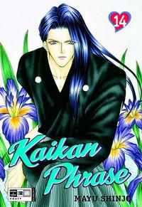 Hier klicken, um das Cover von Kaikan Phrase 14 zu vergrößern