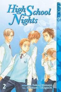 Hier klicken, um das Cover von High School Nights 2 zu vergrößern