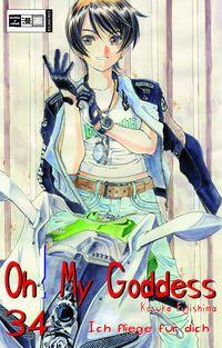 Hier klicken, um das Cover von Oh! My Goddess 34 zu vergrößern