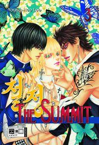 Hier klicken, um das Cover von The Summit 3 zu vergrößern