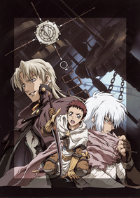 Hier klicken, um das Cover von Ragnaroe~k 4 (Anime) zu vergrößern