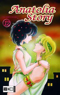 Hier klicken, um das Cover von Anatolia Story 12 zu vergrößern