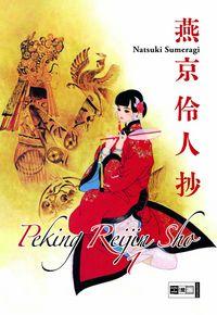 Hier klicken, um das Cover von Peking Reijin-Syo zu vergrößern