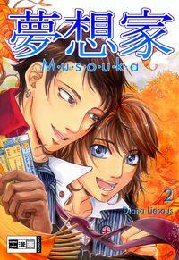 Hier klicken, um das Cover von Musouka 2 zu vergrößern