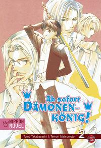 Hier klicken, um das Cover von Ab sofort Dae~monenkoe~nig! (Nippon Novel) 2 zu vergrößern