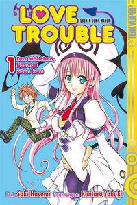 Hier klicken, um das Cover von Love Trouble 1 zu vergrößern
