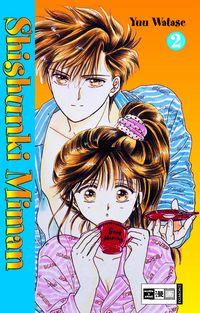 Hier klicken, um das Cover von Shishunki Miman 2 zu vergrößern