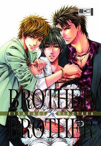 Hier klicken, um das Cover von Brother x Brother 2 zu vergrößern
