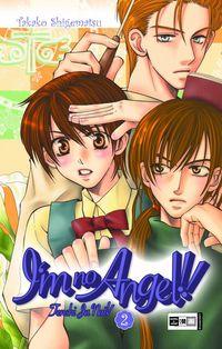 Hier klicken, um das Cover von I�m no Angel!! � Tenshi Ja Nai!! 2 zu vergrößern