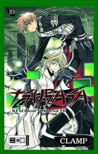 Hier klicken, um das Cover von Tsubasa RC 19 zu vergrößern