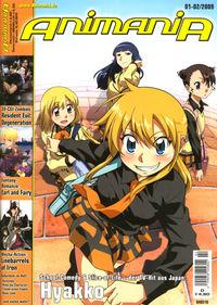 Hier klicken, um das Cover von Animania 109 mit DVD zu vergrößern