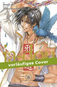Hier klicken, um das Cover von Ja-Dou 6 zu vergrößern