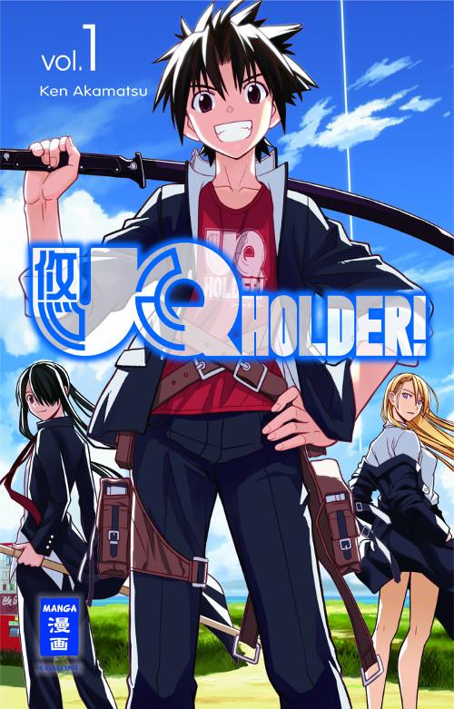 UQ Holder Band 1 Cover