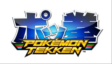 pokemon_tekken