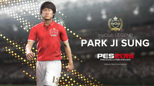 PES2019_PARK_CG