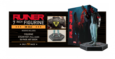 RUINER_Figure_Special_Reserve_450x232