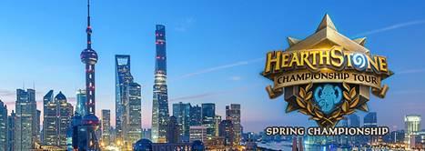 hearthstone_championships_shanghai
