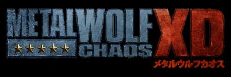 metalwolf