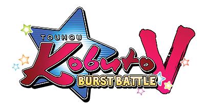 touhou_kobuto_V