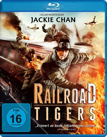 Railroad_Tigers_cover