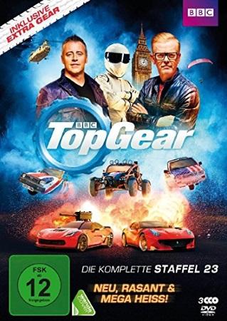 Top_Gear_23