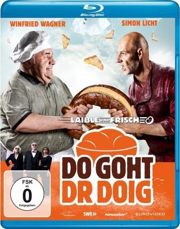 do_goht_cover