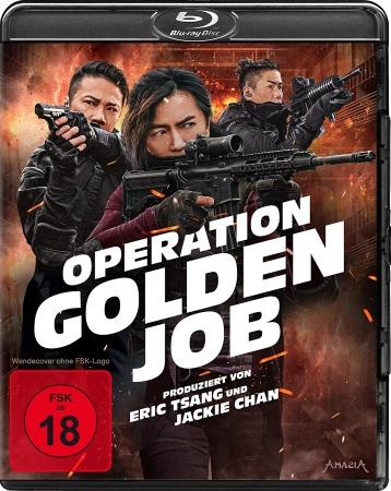 golden_job